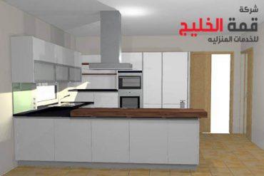 تركيب ايكيا شمال الرياض