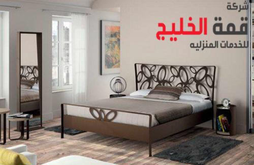 تركيب غرف نوم بالرياض